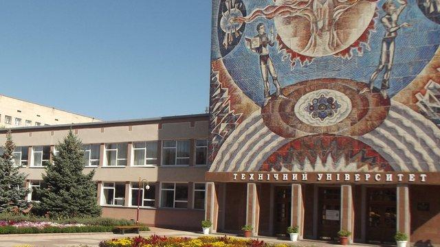 У Кропивницькому декомунізували назву університету