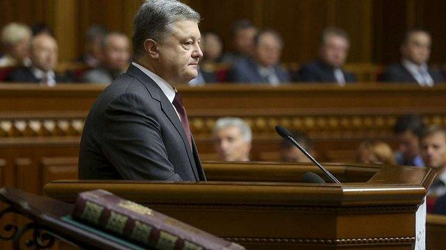 Україна втратила $15 млрд через закриття російського ринку