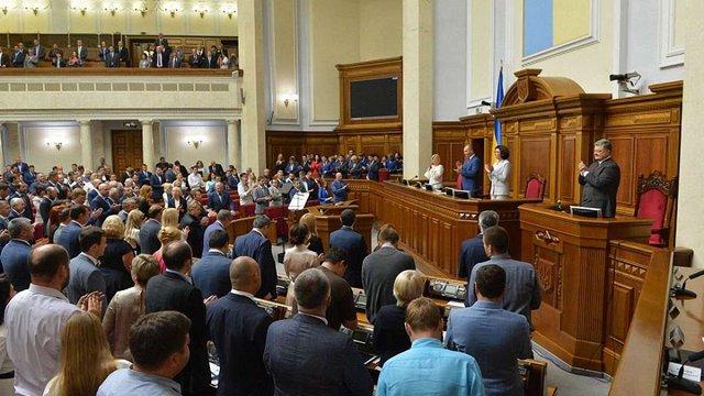 Сім нових депутатів Верховної Ради склали присягу