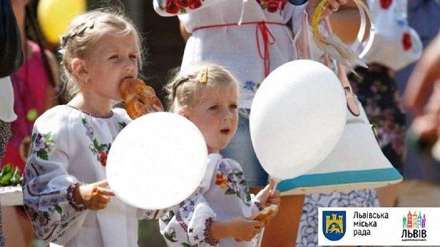 Львів'ян запрошують на Свято хліба до Шевченківського гаю