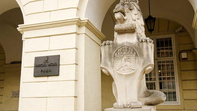 У Львові виклали у вільний доступ всі ухвали міськради за часів Незалежності України
