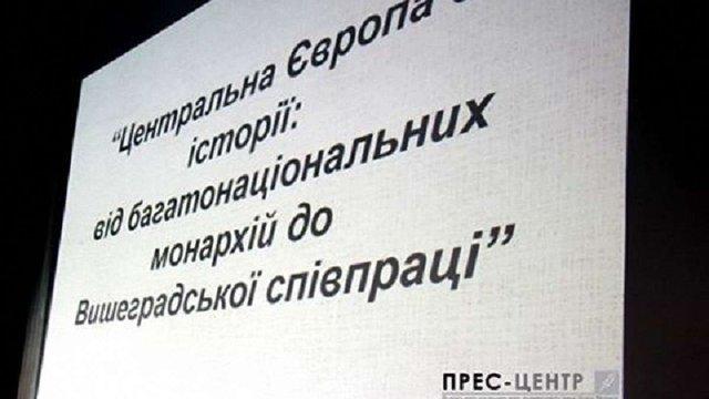 У Львівському університеті викладатимуть вчені з країн Вишеградської групи