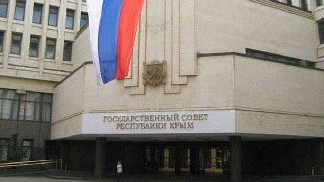 Рада закликала світ не визнавати вибори в Держдуму РФ на території анексованого Криму