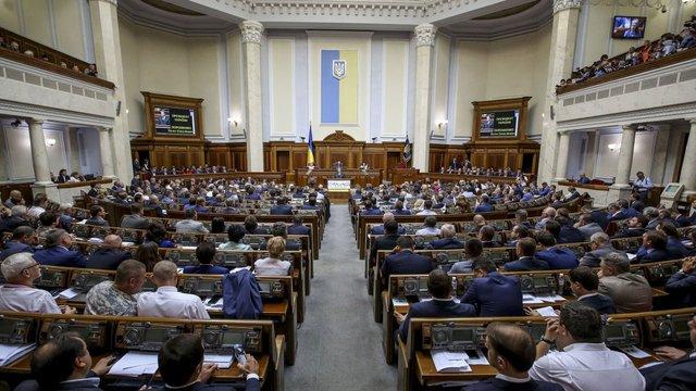 ВРУ прийняла заяву-відповідь на рішення Сейму Польщі щодо Волинської трагедії