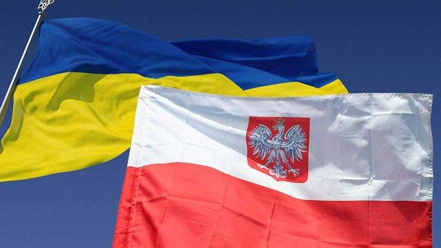 Оприлюднено повний текст заяви ВРУ у відповідь на постанови Сенату і Сейму Польщі