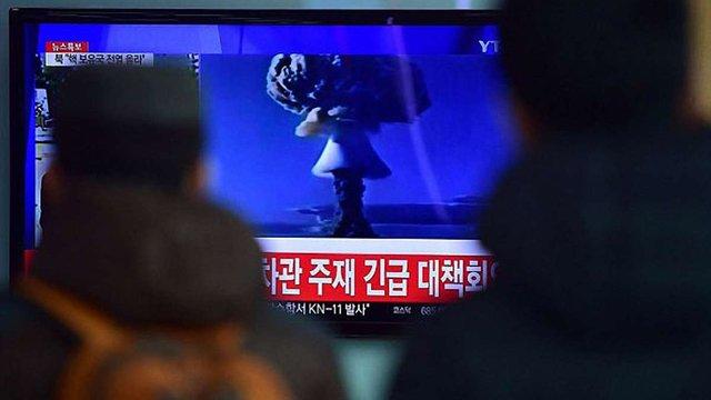Телебачення КНДР відзвітувало про успішне ядерне випробування