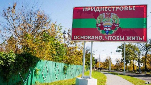 Невизнана республіка Придністров'я зробила крок назустріч приєднання до Росії