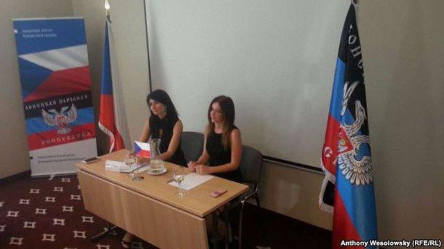 У Празі знайшли друге «представництво ДНР»