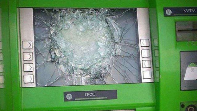 ПриватБанк гарантує ₴25 тис. за інформацію про підрив банкомату на Дніпропетровщині