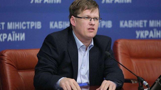 Розенко розповів, скільки є безробітних в Україні