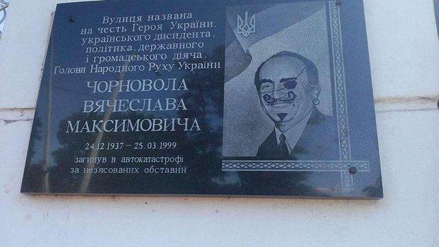 На Дніпропетровщині невідомі пошкодили меморіальну дошку В'ячеславу Чорноволу