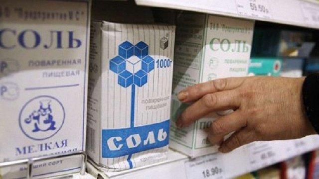 Росія заборонила українську сіль