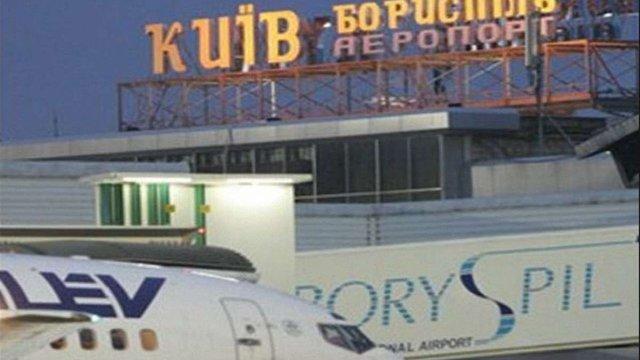 Назву аеропорту «Бориспіль» не змінять на честь Івана Мазепи