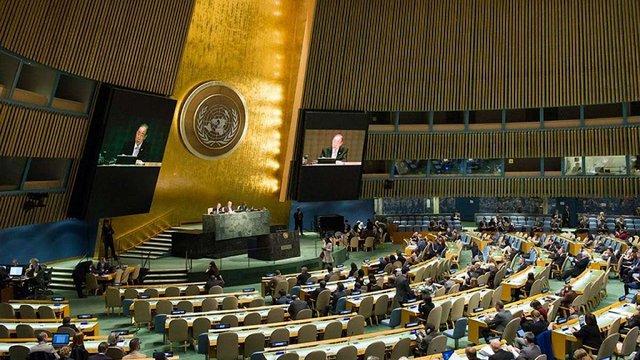 У Нью-Йорку відкрилася 71-а сесія Генеральної Асамблеї ООН