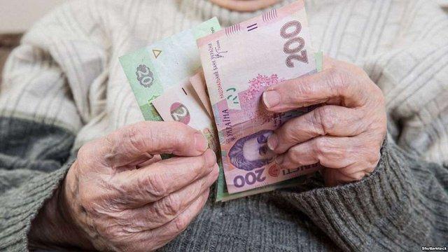 В Україні можна буде оформити призначення пенсії за 15 хвилин