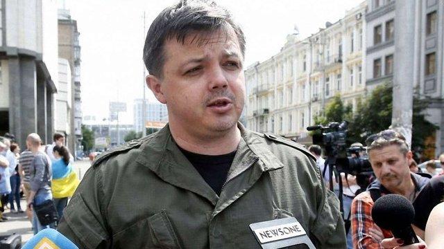Семен Семенченко через суд повернув собі звання майора