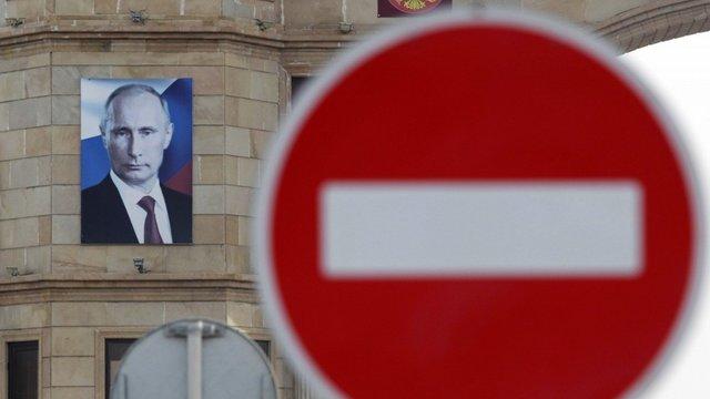 ЄС продовжив на півроку санкції проти Росії