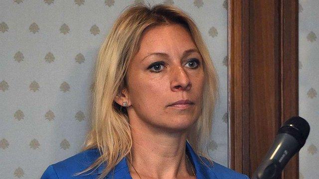 В МЗС Росії заявили, що анексували Крим разом з акваторією
