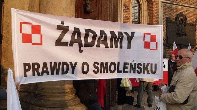 Міноборони Польщі має намір розсекретити матеріали Смоленської катастрофи