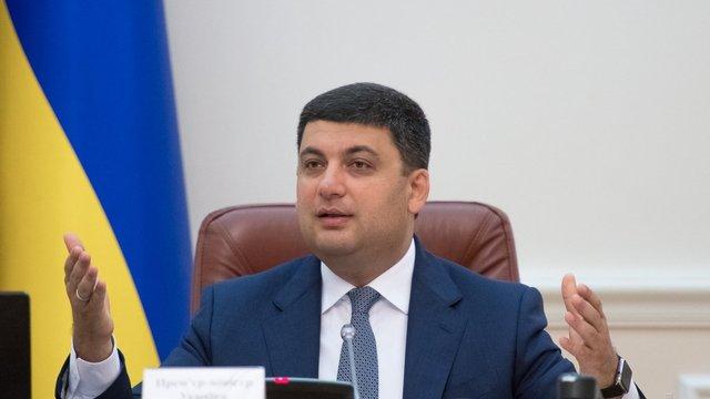 Уряд затвердив проект бюджету з доходами ₴876,9 млрд