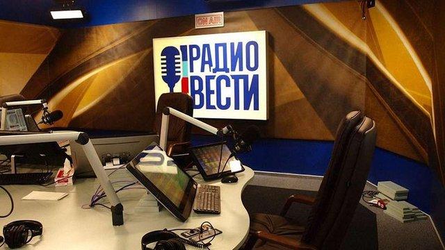 Нацрада відмовила «Радио Вести» у продовженні ліцензії