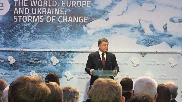 Ми не будемо торгувати Кримом в обмін за мир на Донбасі, – президент України
