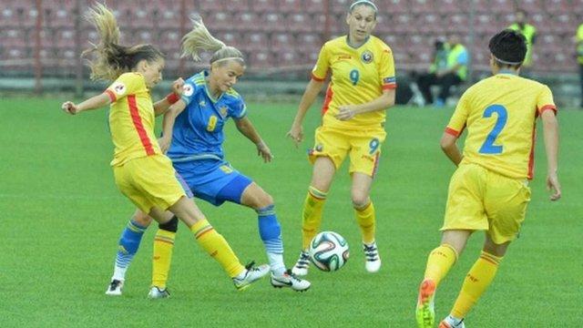 Жіноча збірна України втратила шанс потрапити на Євро-2017