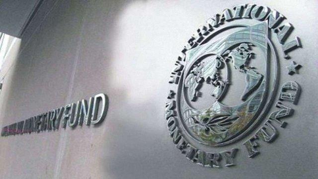 Україна отримала на свої рахунки кошти третього траншу МВФ , - НБУ