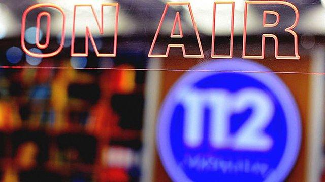 Нацрада відмовила у переоформленні ліцензії телеканалу «112 Україна»
