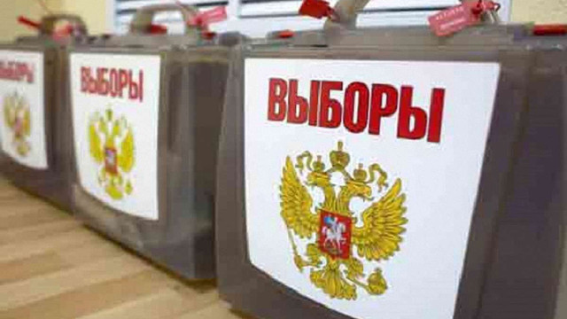 Вибори в Криму ставлять під сумнів легітимність Держдуми, – МЗС України