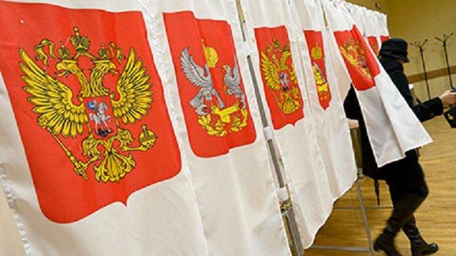 Росіяни на виборах віддали партії Путіна майже 45% голосів, – екзит-поли