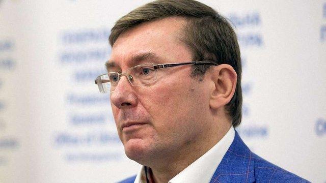 У справі проти екс-керівництва Міндоходів встановлено збитки в $40 млрд, - Луценко