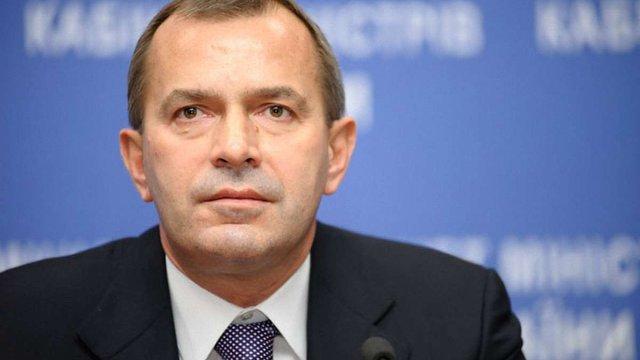 Апеляційний суд залишив майно Клюєва і його батька під арештом