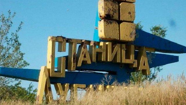 У Мінську домовилися про відведення сил від трьох населених пунктів на Луганщині