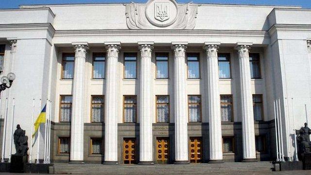 Верховна Рада ухвалила закон про незалежного енергорегулятора