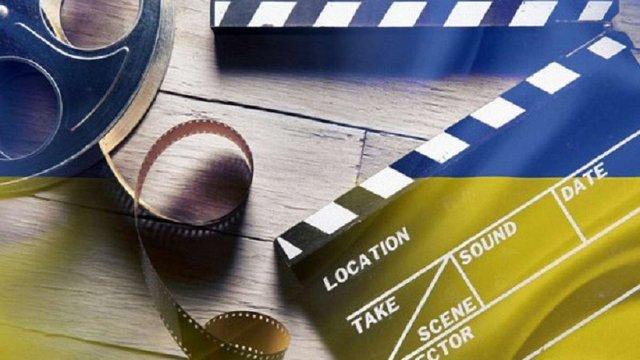 Верховна Рада ухвалила закон про державну підтримку кіно