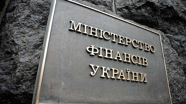 Україна розмістила єврооблігації на $1 млрд з найнижчою в історії ставкою