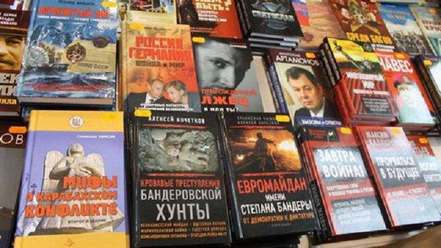 За три роки імпорт книжок з Росії в Україну скоротився у десять разів