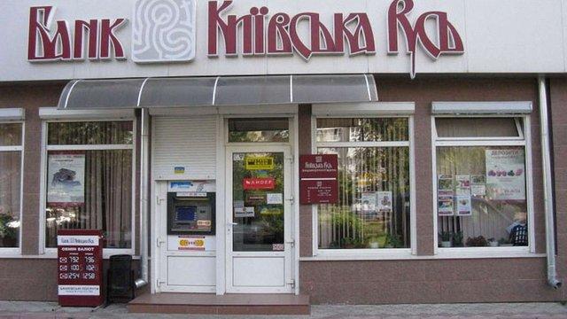 Двом екс-службовцям банку «Київська Русь» повідомили про підозру у розкраданні коштів