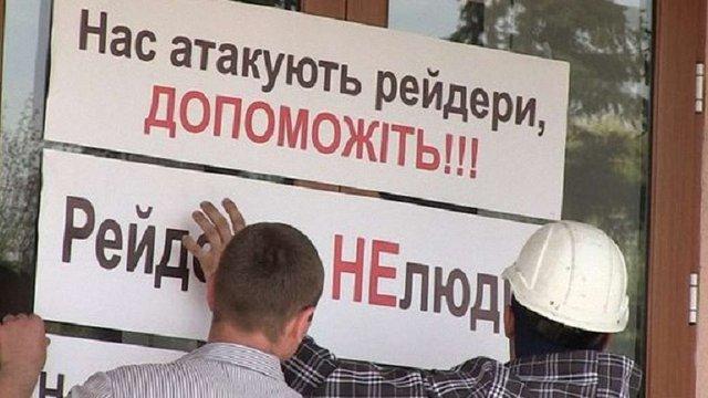 В Запорізькій області при спробі захопити підприємство затримали понад 40 осіб