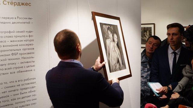 У Москві через «дитячу порнографію» закрили виставку відомого фотографа із США