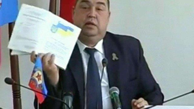 Ватажкові «ЛНР» Плотницькому не сподобалася українська символіка у шкільних підручниках