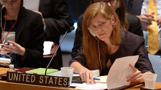 США звинуватили Росію у початку повномасштабної наступальної операції в Сирії
