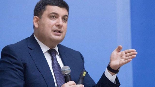 Гройсман заявив про необхідність місцевих референдумів в Україні