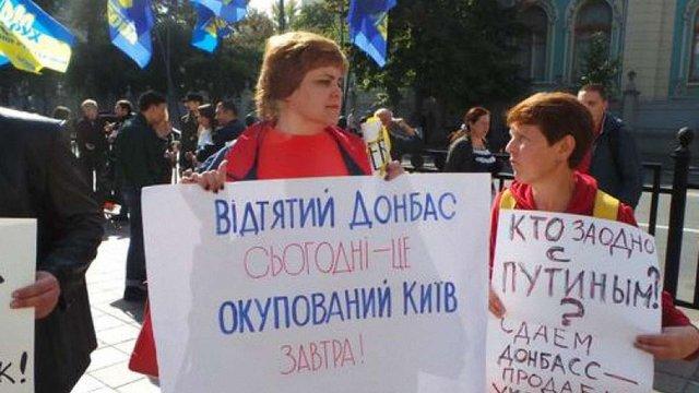 Проти надання Донбасу особливого статусу висловилися 50% українців, - опитування