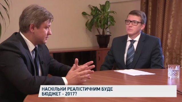 Закон про спецконфіскацію додатково принесе до бюджету ₴40 млрд, - Данилюк