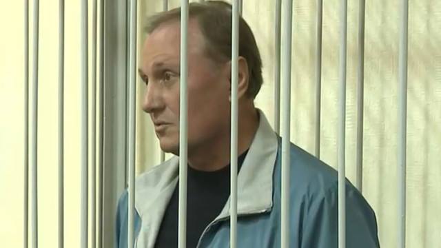 Печерський суд залишив Олександра Єфремова під вартою