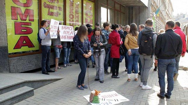 У Львові пікетували офіс ВО «Батьківщина»