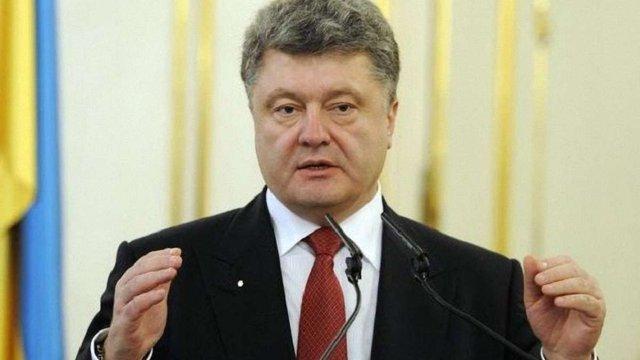 Україна отримала від США дипломатичну ноту про кредитні гарантії на $1 млрд