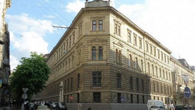 Львівському університету фізичної культури присвоїли ім'я Івана Боберського
